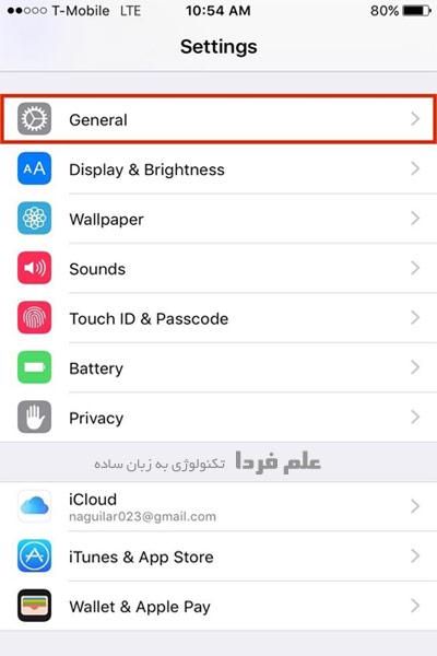 تنظیمات عمومی در آیفون 6