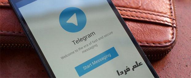 آموزش نصب و مدیریت تلگرام در چند گوشی یا کامپیوتر