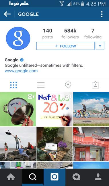 نمونه ای از شات اوت در اینستاگرام ( شرکت گوگل )