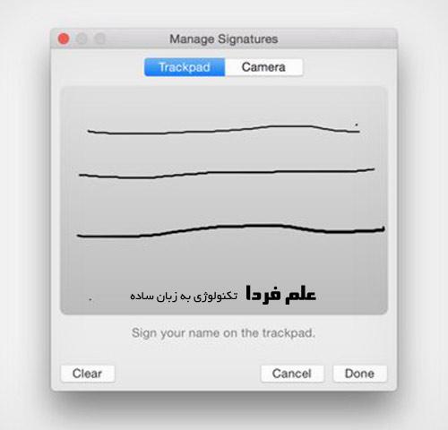 کشیدن خطوط مختلف با استفاده از فورس تاچ Force Touch