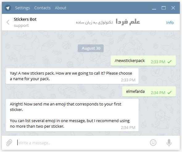 نام گذاری روی پکیج استیکر های شخصی تلگرام