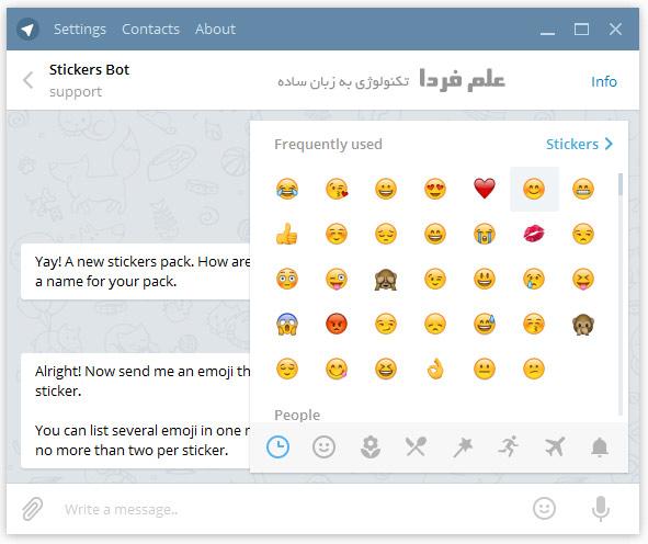 انتخاب emoji برای استیکر شخصی