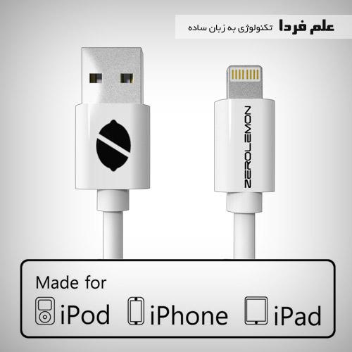 کابل شارژ محصولات اپل