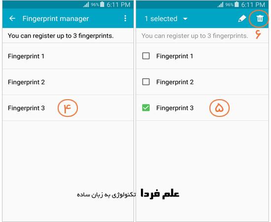 حذف اثر انگشت های ثبت شده در گلکسی اس 5 - اندروید 5
