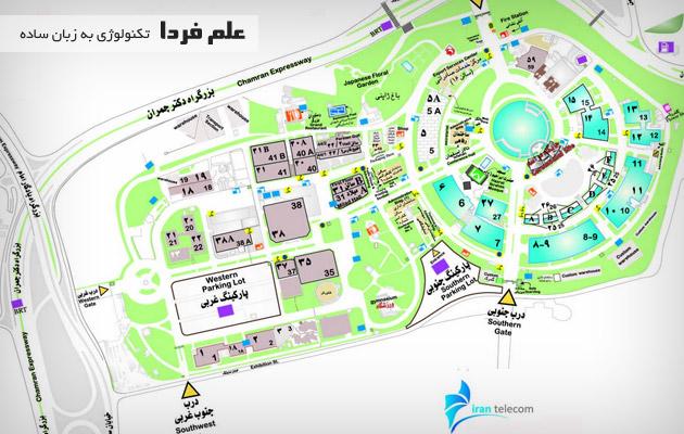 نقشه سالن های نمایشگاه تلکام 2015