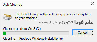 برنامه Disk Cleanup در حال حذف پوشه windows.old