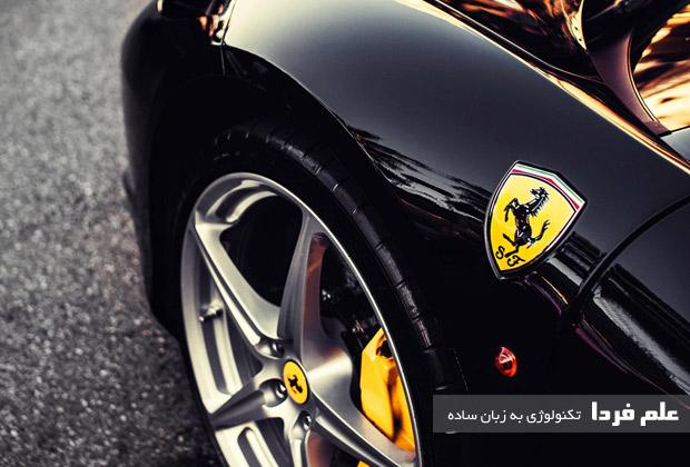 مارک ماشین فراری - Ferrari