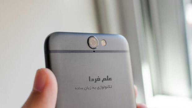 دوربین گوشی HTC One A9