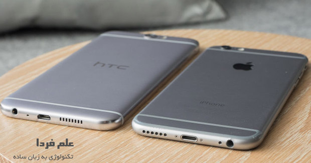 مقایسه آیفون 6 اس و HTC One A9