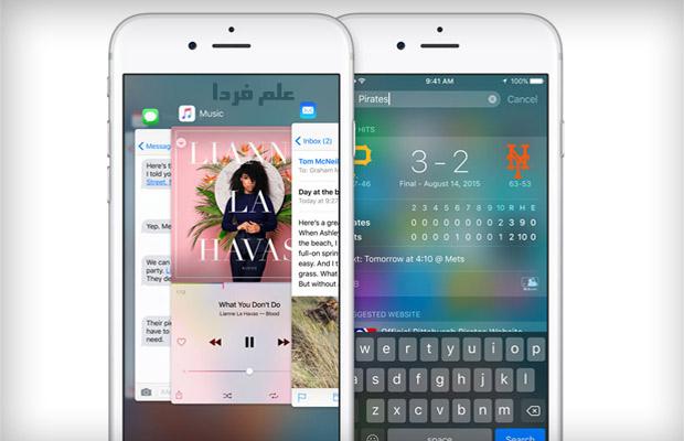 سیستم عامل iOS 9.0 در آیفون 6 اس