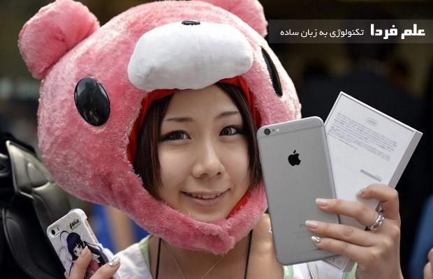 طراحی اختصاصی آیفون اپل برای ژاپن