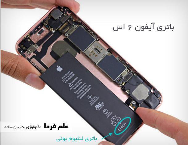 باتری آیفون 6 اس - باتری لیتیوم یونی
