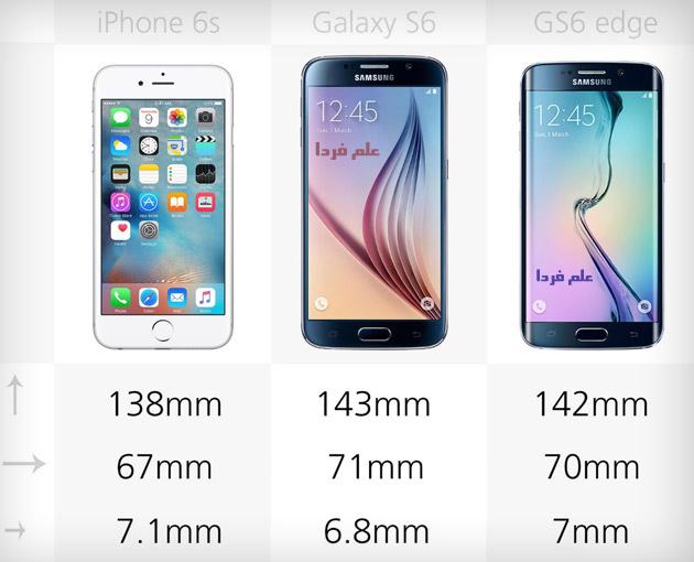 مقایسه اندازه آیفون 6 اس با گلکسی اس 6 و اس 6 اج