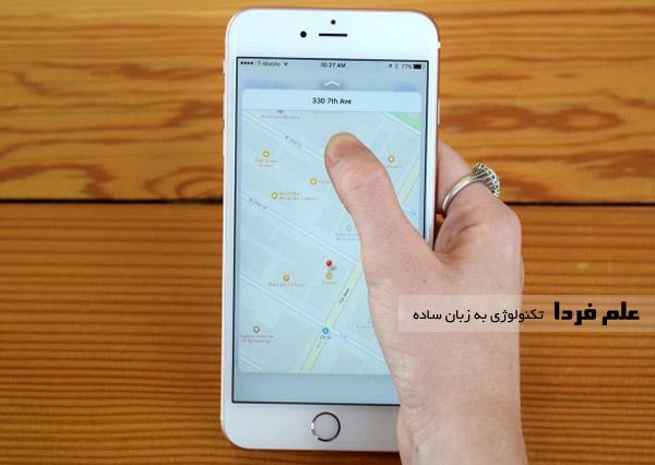 دیدن نقشه با 3D Touch در آیفون 6 اس