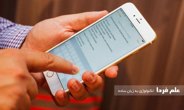 انتخاب متن با 3D Touch در آیفون 6 اس