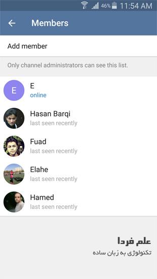 اضافه کردن کاربران جدید به کانال تلگرام