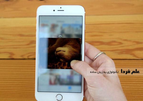 دیدن تصاویر در دوربین با 3D Touch در آیفون 6 اس