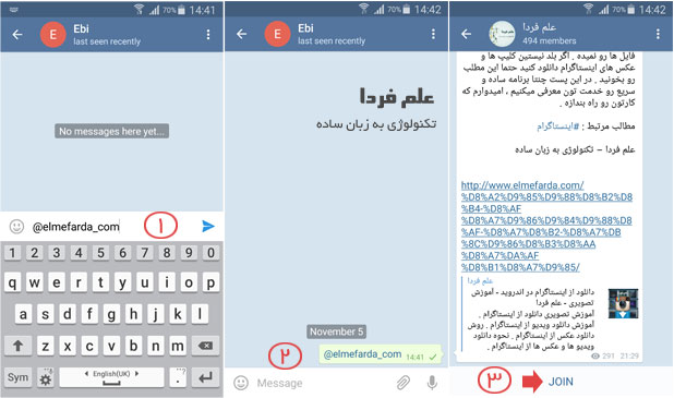تلگرام+فیلم+کانال