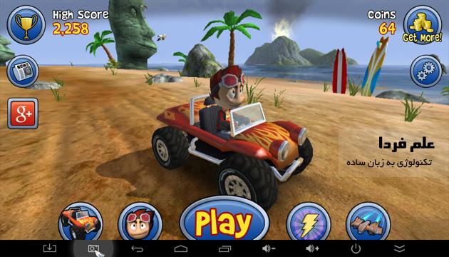 اجرای بازی Beach Buggy Blitz با استفاده از گیم پد Tronsmart Mars G01 در مینیکس X8-H Plus