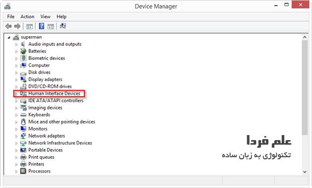 گزینه Human Interface Devices در Device Manager