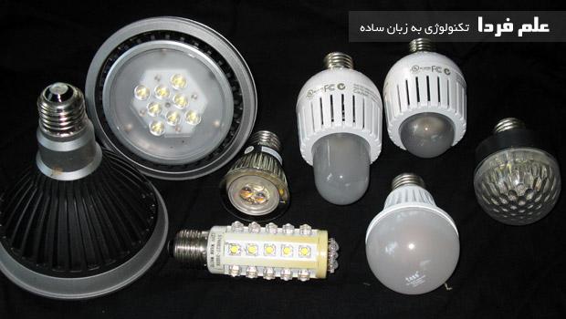 لامپ LED ال ای دی