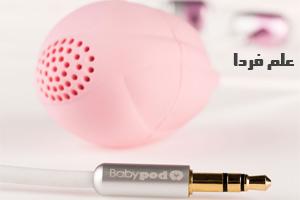 بی بی پاد Babypod