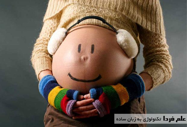 موسیقی مناسب تاثیر بسیار خوبی روی جنین انسان داره !
