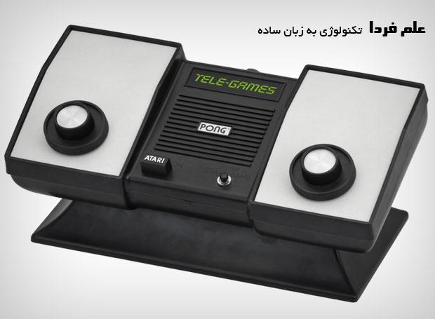 آتاری هوم پانگ Atari Home Pong اولین کنسول بازی خانگی در جهان