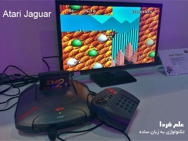 کنسول آتاری جگوار Atari Jaguar - از سال 1993 - 1996