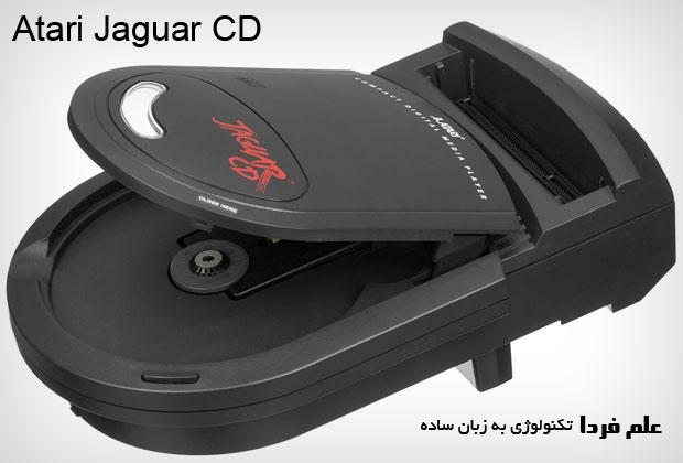Atari Jaguar CD برای اجرای بازی ها از روی CD