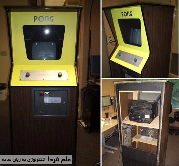 کنسول بازی آتاری پانگ Atari Pong
