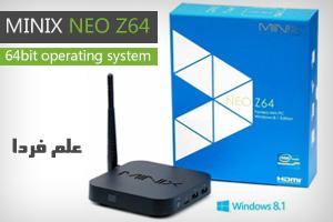 مینیکس NEO Z64 مینی کامپیوتر ویندوزی با قیمت مناسب