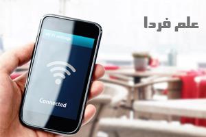 اتصال گوشی به شبکه وای فای با IP ثابت - آموزش تصویری