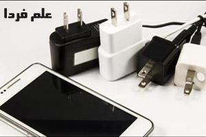شارژ کردن گوشی با شارژر های مختلف