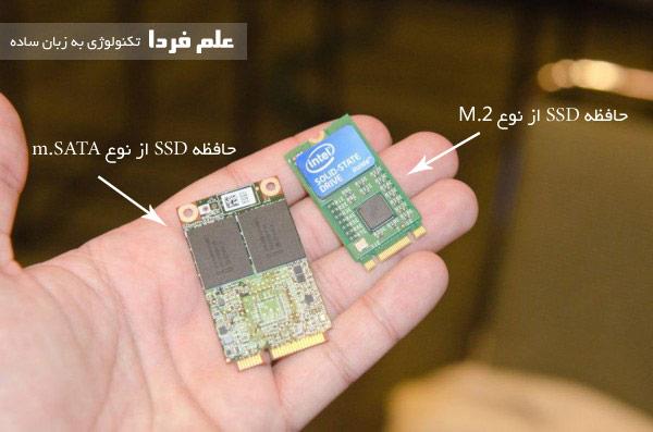 مقایسه حافظه SSD از نوع M.2 و m.SATA