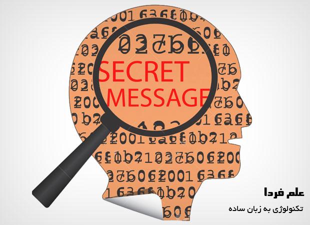 اپلیکیشن پنهان نگاری - برنامه نویس : علی سلمانی زاده