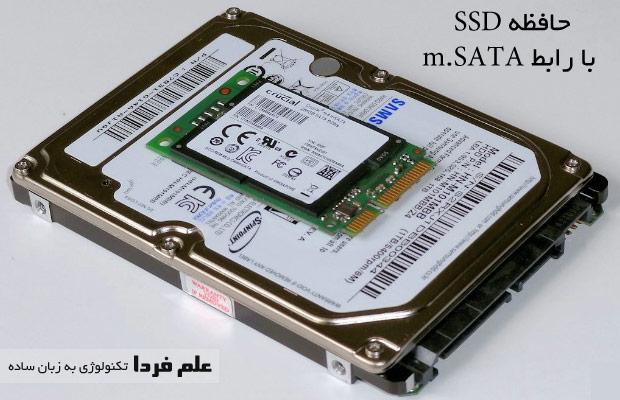 حافظه SSD با رابط m.SATA ام ساتا