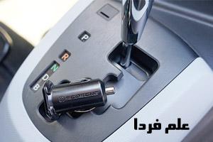 شارژر فندکی ماشین