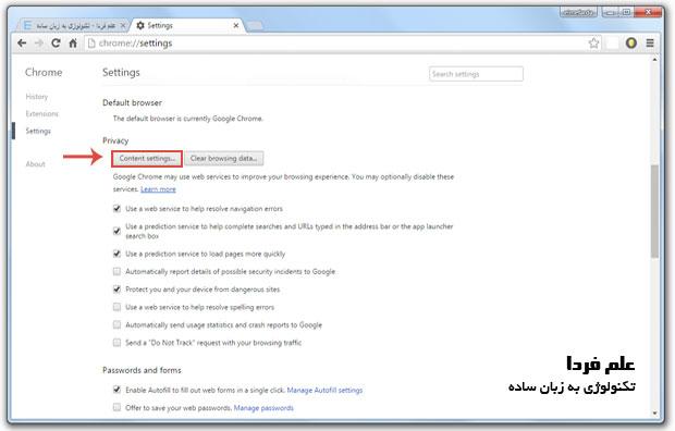 ورود به قسمت تنظیمات محتوا یا Content settings در گوگل کروم