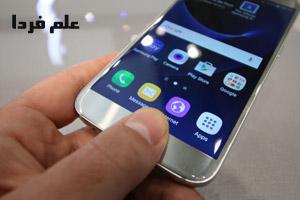 آموزش برنامه easyHome for Samsung