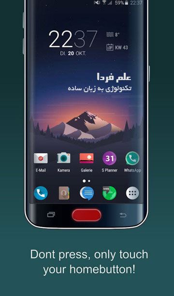 برنامه easyHome for Samsung