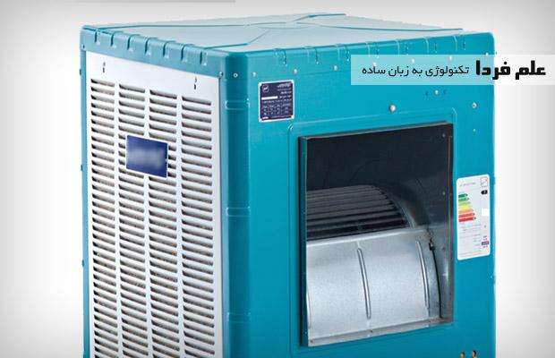 ظرفیت هوا دهی کولر آبی