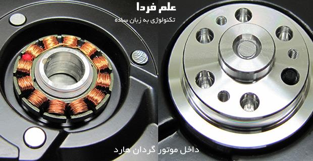 داخل موتور گردان هارد دیسک HDD