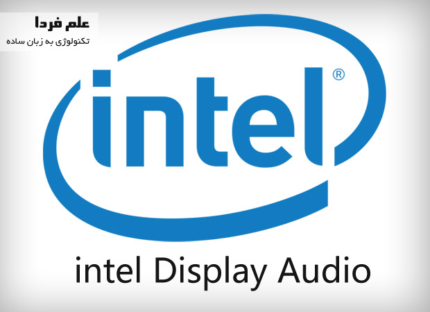 intel Display Audio