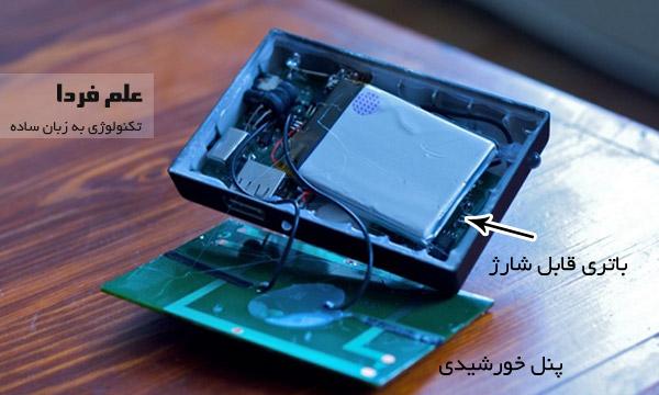 باتری قابل شارژ در شارژر خورشیدی