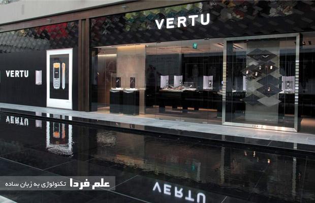 فروشگاه ورتو Vertu