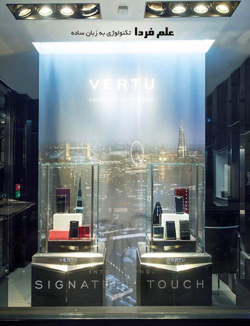 گوشی های ورتو در ویترین فروشگاه