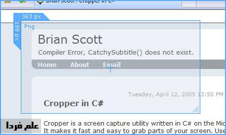 گرفتن اسکرین شات در ویندوز با برنامه کراپر Cropper