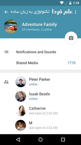 نمایش تمام عکس های قبلی پروفایل گروه در تلگرام 3.10