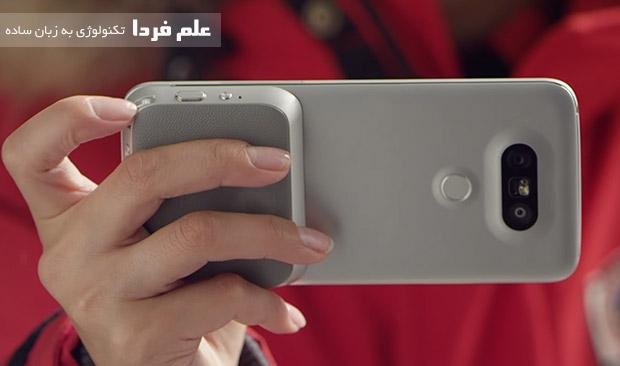 استفاده از دوربین LG G5 با یک دست توسط ماژول Cam Plus